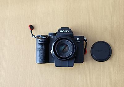Pentax FA 43mm F1.9 limited の魅力【レビュー】 - まるしか Photo & Art Blog