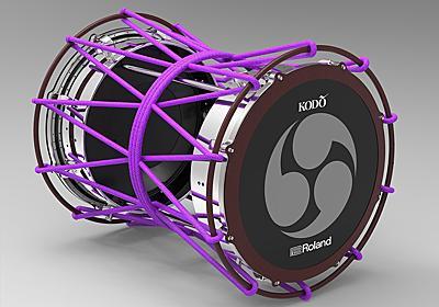 さまざまな音色を発音可能な「電子和太鼓」の試作機が発表 ローランドと鼓童が共同開発 - ねとらぼ
