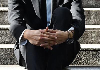 和歌山毒物カレー事件「死刑囚の息子」がすべての人に伝えたいこと(田中 ひかる)   現代ビジネス   講談社(1/4)