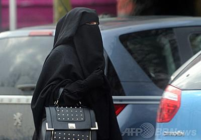 仏ブルカ禁止法は「信教の自由侵害せず」、欧州人権裁 写真1枚 国際ニュース:AFPBB News