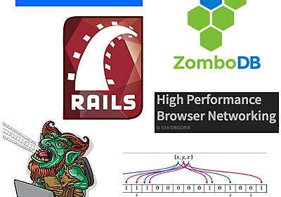 週刊Railsウォッチ(20180918)ビューテンプレート探索が高速化、mini_scheduler gem、レガシコントローラのリファクタリングほか