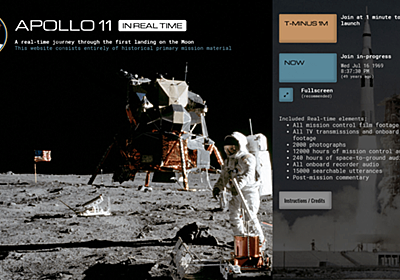 Apollo 11 in Real-time