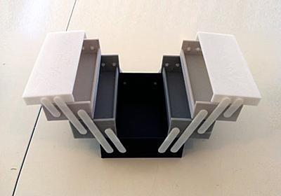 Foldable tool box by 3dfactorytlv - Thingiverse