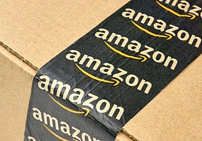 海外での日本発送対応商品が探せるように! Amazonアプリに「インターナショナルショッピング」機能が追加 | ギズモード・ジャパン