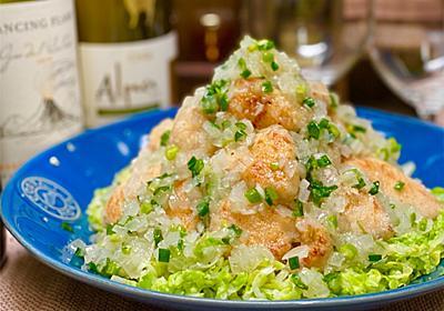 【レシピ】鶏ささみのやみつき新玉ネギ塩まみれ - しにゃごはん blog