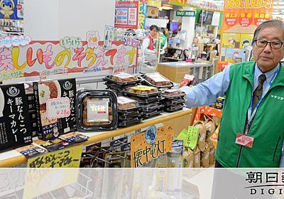 消えゆく「まちの電器店」 パナソニック、背水の模索:朝日新聞デジタル