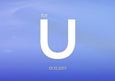 HTC、謎のティザーサイトをオープン 詳細は1/12に発表か | Mogura VR - 国内外のVR最新情報