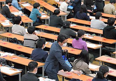 共通テスト、マスクで鼻覆わず失格 6回注意  : 日本経済新聞