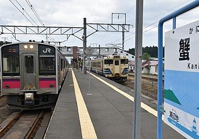 新幹線が「逆風」になった津軽と北海道の交流   新幹線は街をどう変えるのか   東洋経済オンライン   経済ニュースの新基準