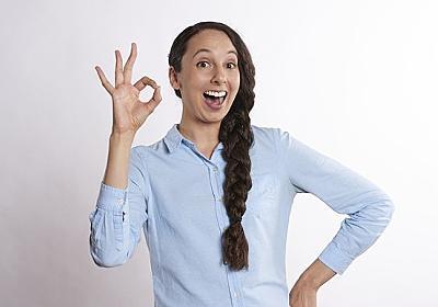 指で丸をつくる「OK」のジェスチャーに要注意。白人至上主義のヘイトシンボルに公式指定される(アメリカ) : カラパイア