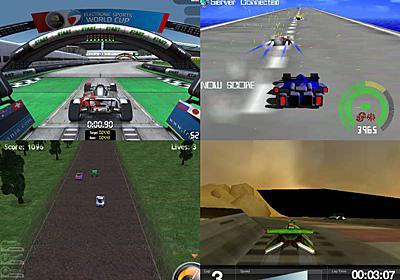 無料で遊べるエキサイティングなレースゲーム特集 - GIGAZINE