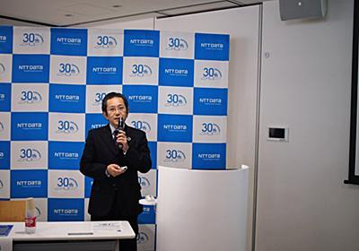NTTデータ、AI技術者らに最大3000万円  :日本経済新聞
