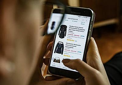 消費者の商品選択を誘導する「おとり効果」とはどのような販売戦略なのか? - GIGAZINE