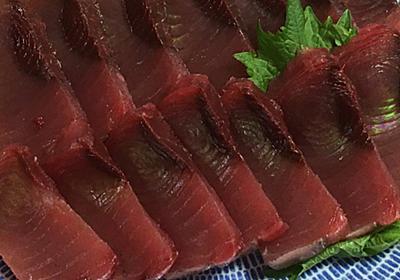 コロナの影響でスーパーで買うカツオの刺身が美味すぎる。|すずきまこと|note