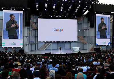 Google Removes 'Don't Be Evil' Clause From Its Code of Conduct