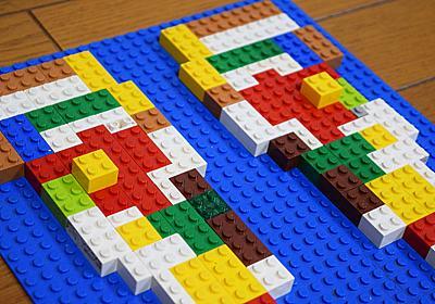 レゴを足で積極的に踏む :: デイリーポータルZ