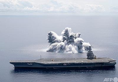 爆薬18トンで水柱、新型空母の耐衝撃性能試験 米海軍 写真4枚 国際ニュース:AFPBB News