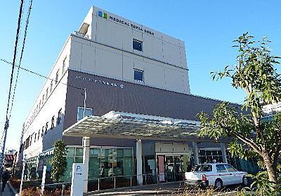 子宮内膜ポリープ術後:いよいよ3ヶ月目 総合病院での最終診察結果 | Secret Box