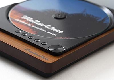 CDをワイヤレスでも聴ける、天然木使用「Amadana Music CD Player」 - AV Watch