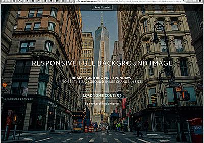 [CSS]背景画像をブラウザいっぱいに表示するシンプルな最新テクニック   コリス