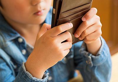 「スマホ漬け」の子を性根からたたき直す知恵 | 子育て | 東洋経済オンライン | 経済ニュースの新基準