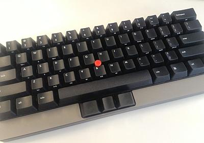 最終兵器トラックポイント付きメカニカルキーボード「TEX Yoda II」レビュー - たけぞう瀕死ブログ