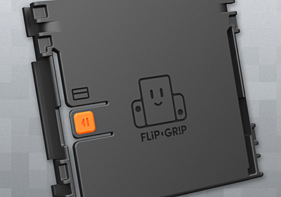 Flip Grip - Fangamer