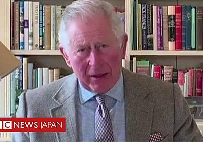 感染していたチャールズ英皇太子が回復 「奇妙で腹立たしい」経験を語る - BBCニュース