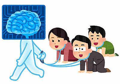 人工知能っぽいものをテーマにしたSFホラー?「TAU」 - あざなえるなわのごとし