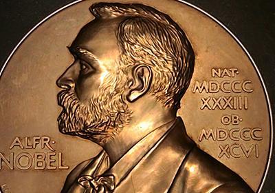 ノーベル賞の3割は発見でなく「新測定法」の開発に贈られる   三谷流構造的やわらか発想法   ダイヤモンド・オンライン