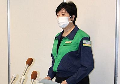このまま五輪続けるのか…小池知事「はい、そうです」と即答 東京の感染者4000人台突入で:東京新聞 TOKYO Web