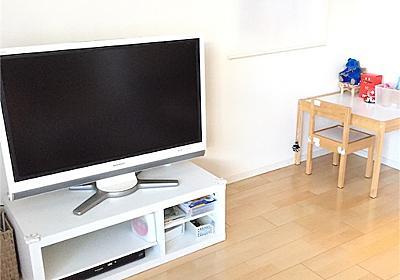 テレビが大き過ぎる問題。テレビボードとテレビの大きさのベストは? - ちょうどいい時まで