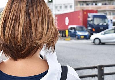 特権を問う:「Yナンバーに気をつけろ」沖縄移住の女性が体験した「基地の島」の現実とは? - 毎日新聞