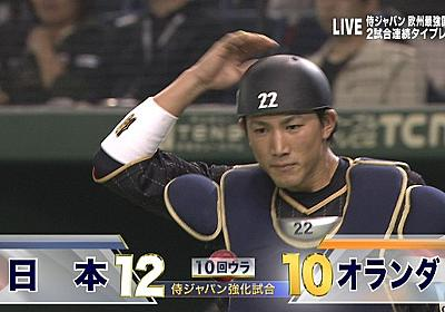 古田「コバヤシィ!!!!!!!!!!」 : なんJ(まとめては)いかんのか?