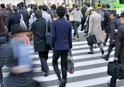 「黒字リストラ」拡大、19年9100人 デジタル化に先手  :日本経済新聞