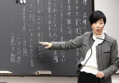 衝撃!「日本語が読めない日本人」は案外いる | リーダーシップ・教養・資格・スキル | 東洋経済オンライン | 経済ニュースの新基準