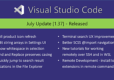 Visual Studio Code July 2019