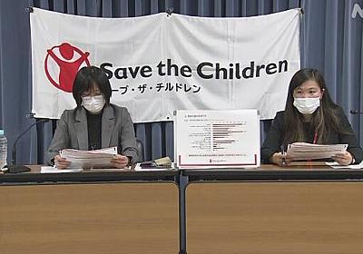 高校生の子どもいるひとり親世帯 8割近い家庭が赤字 NGO調査 | 新型コロナウイルス | NHKニュース