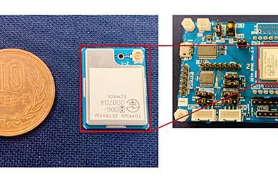 SigfoxやNB-IoTはもの足りない、ソニーは「有線並み」品質を豪語   日経 xTECH(クロステック)