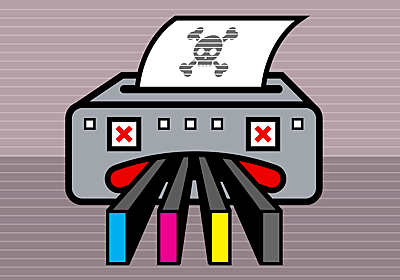 EFF To Texas AG: Epson Tricked Its Customers With a Dangerous Fake Update   Electronic Frontier Foundation