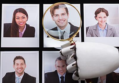 「顔認識技術」が人種差別を助長しかねない深刻な理由:技術は差別を助長するか【前編】 - TechTargetジャパン データ分析