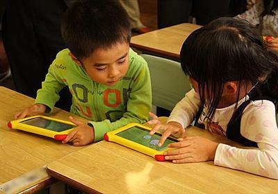 佐賀県武雄市で小学1年生にプログラミング教育 | 日経 xTECH(クロステック)