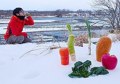 冬野菜で最高の地産地消の野菜ジュースを作る :: デイリーポータルZ