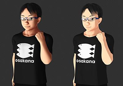 3Dモデリングソフト「Blender」でVTuber級モデルを作る!知識ゼロでもイケるポイントは? - 窓の杜[Sponsored]