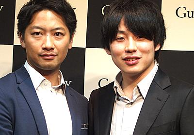 Gunosy、新体制へ 福島CEOはブロックチェーン新会社の代表に - ITmedia NEWS