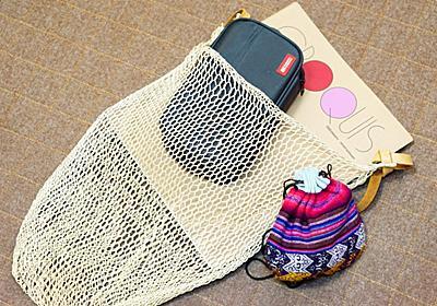 アガベの繊維で作られたマゲイバッグは、経年劣化も楽しめる万能お散歩バッグ | スペイン語学習のヒント