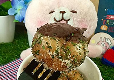 ドーナツにパセリ??Σ(・ω・ノ)ノ!フィリピンのミスドのドーナツを見て一瞬思いましたが、パセリじゃなかった💦 - happykanapyのCebuライフ