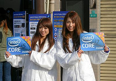 【山田祥平のRe:config.sys】普通のPCが普通に買えない - PC Watch