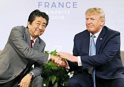日米首脳、貿易交渉で基本合意 9月下旬に署名へ (写真=共同) :日本経済新聞