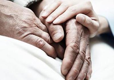 看護師が語った、死ぬ直前に誰もが後悔する「5つのこと」 - グノシー